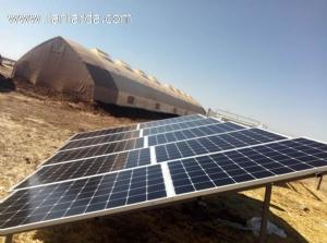 İzka Solar Güneş Enerjisi